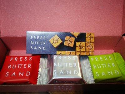 《阿肥小舖》press butter sand 3入組合A 京都宇治抹茶+福岡甘王草莓+涉谷可可