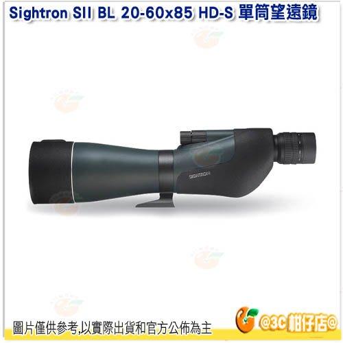 @3C 柑仔店@ 美國 賽特龍 Sightron SII BL 20-60x85 HD-S 單筒望遠鏡 公司貨 直式單筒