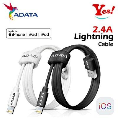 【Yes!台灣公司貨】Adata 威剛 Apple iphone ipad lightning MFI認證 充電線傳輸線 台北市