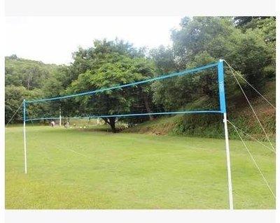 【排球網架組-ODV10-1套/組】一套 : 網架-高可調、網-、球*1、筒及針*1套、導繩*1套、包包*156007