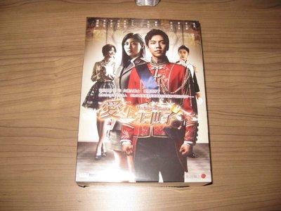 熱門韓劇《愛上王世子》(The King 2 Hearts) DVD 李昇基 河智苑(奇皇后) 李允芝 趙正錫