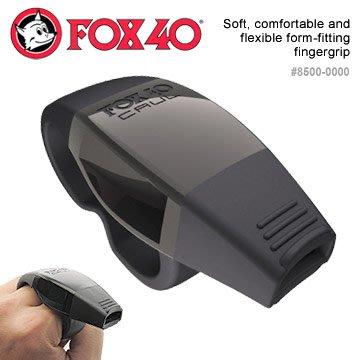 【angel 精品館 】 FOX 40 Caul Fingergrip 哨子8500-0000