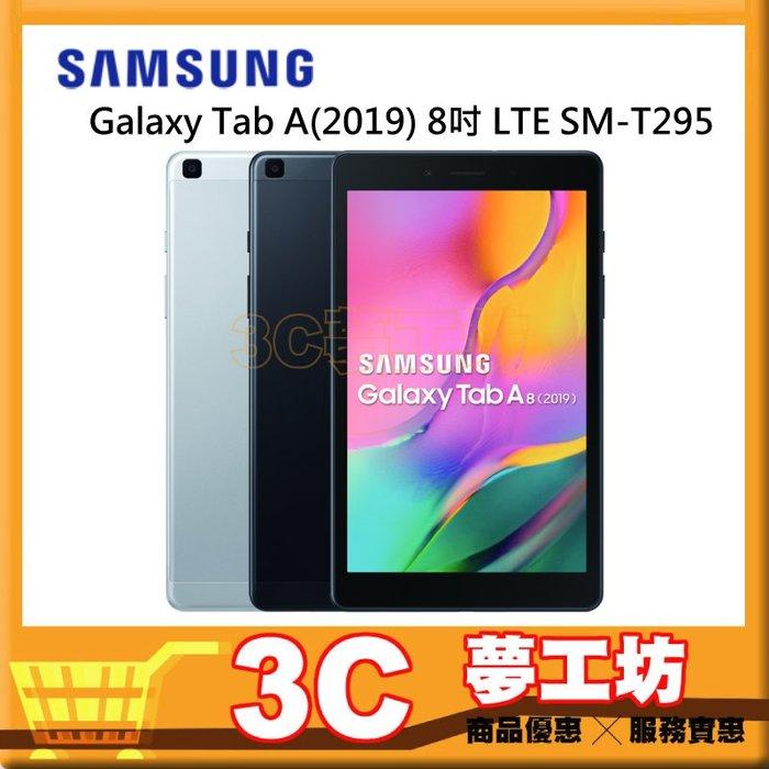 公司貨 Samsung Galaxy Tab A(2019) 8吋 LTE SM-T295 平板電腦 可插sim卡