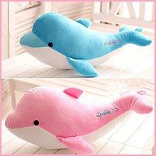 【Lovely】婚慶海豚公仔毛絨玩小海豚海洋生物鯨魚兒童生日禮物活動禮品