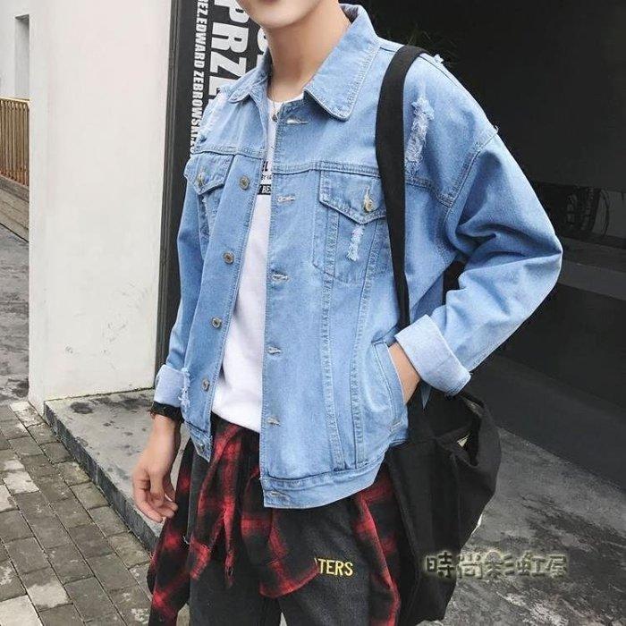2018春夏季男潮流牛仔外套韓版學生帥氣日系復古寬鬆破洞bf風衣服