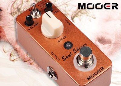 小叮噹的店- MOOER Soul Shiver 多重調製類 單塊 效果器 (MREG-SS)