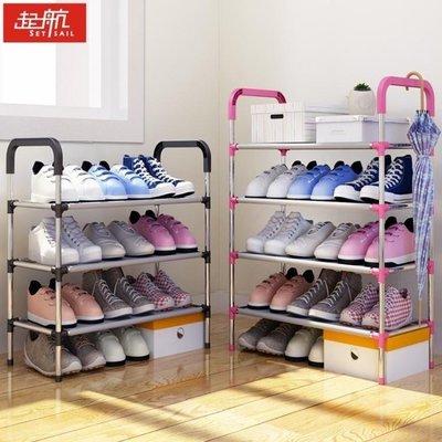 YEAHSHOP 鞋櫃 鞋架多層簡易家用組裝門口Y185