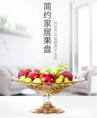 ZIHOPE 果盤-玻璃水果盤奢華歐式水晶家用現代客廳茶幾果盤雙層糖果盤創意擺件ZI812