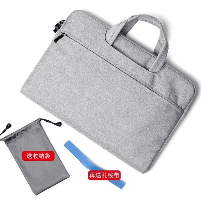 筆電包蘋果華碩筆記本macbook電腦包手提air女12男15.6寸14戴爾惠普13.3sys