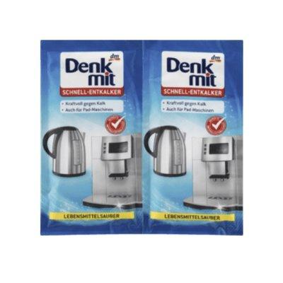 德國dm 咖啡機/洗碗機/水鍋爐/水壺...