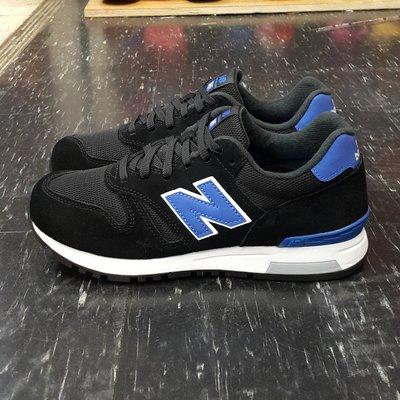 new balance nb 565 ML565KBW 黑色 藍色 寶藍色 黑白 麂皮 網布 慢跑鞋 75折優惠中