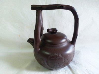 紫砂提樑壺^^直購價2500