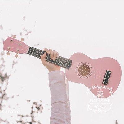 聚吉小屋嬰兒粉色櫻花琴尤克里里烏克麗麗初學者入門女可彈小吉他擺飾包郵(規格不同價格不同)#樂器#吉他