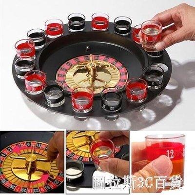 哆啦本鋪 酒吧KTV聚會俄羅斯輪盤酒具 輪盤轉轉樂游戲轉盤酒令助興喝酒玩具 D655