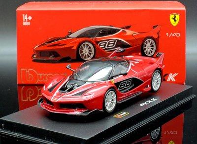 【MASH】[現貨瘋狂價] Bburago 精緻版 1/43 Ferrari FXX-K #88 red