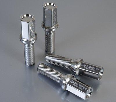 【翔浜車業】KYO-EI Ti64 ELEMENTEK 超輕量鈦合金鍛造鋁圈螺絲組(一組20顆)(歐系車用)