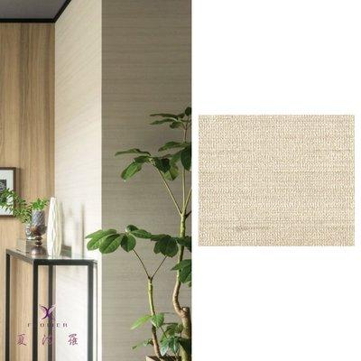 【夏法羅 窗藝】日本進口 現代時尚質感素色 壁紙 BB_111228