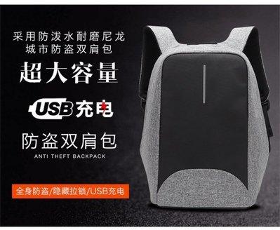 【 新和3C館 送手機支架 】CoolBell 防盗双肩背包筆計本背包多功能防盗防水双肩電腦包.騎行背包