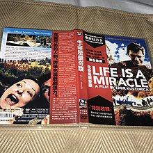 【李歐的二手洋片】幾乎全新 生命是個奇蹟  DVD 有特別收錄 下標=結標