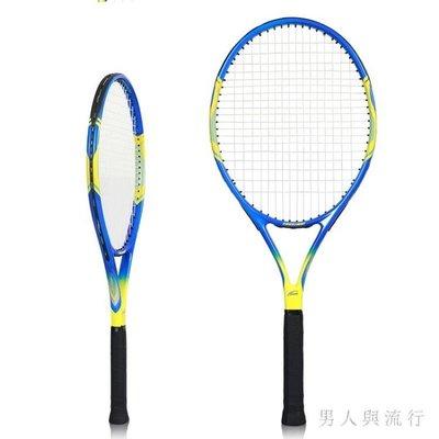 網球拍單人訓練套裝初學者學生碳素復合一體男女通用  XY5441TW