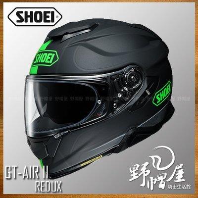 三重《野帽屋》日本 SHOEI GT-Air II 全罩 安全帽 內襯全可拆 內墨片 GTAIR2。REDUX TC-4