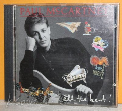 Paul McCartney-all the best!,1987年,英國製,無IFPI,EMI唱片