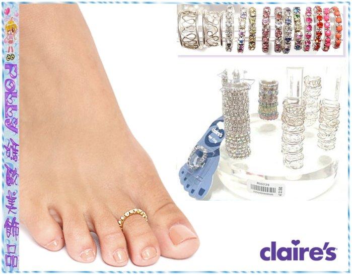☆POLLY媽☆歐美claire's銀色金屬線鏤空造型、白色、珠光白、彩色水晶抓鑽腳戒13款
