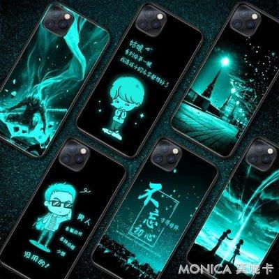 蘋果11手機殼夜光iphone11玻璃11promax創意卡通潮牌防摔套蘋果11promax網紅ip11高檔