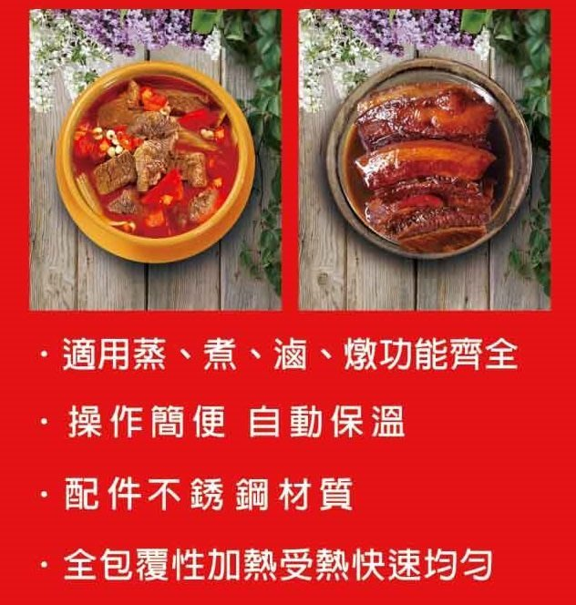 【家電購】 SANLUX 台灣三洋 11人份電鍋 EC-7111ADR 紅/綠色(下標請留言告知顏色喔)