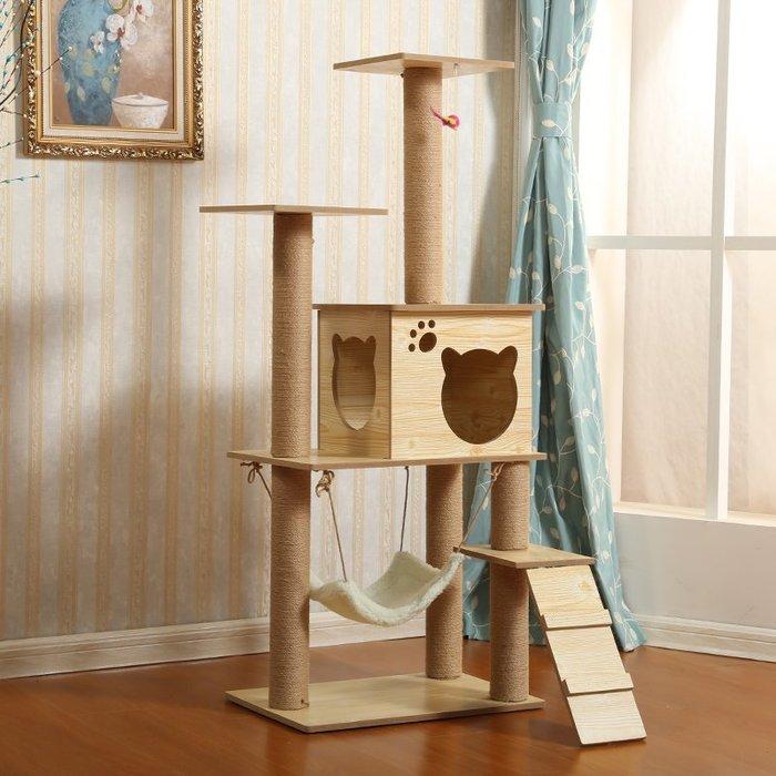 大型貓爬架貓窩貓樹貓抓柱貓玩具貓跳台貓抓木質貓咪用品YS
