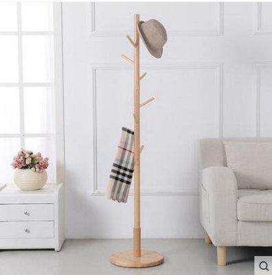 【優上】實木衣帽架 落地掛衣架臥室衣服架子歐式衣掛簡易立式帽子架「原木色」