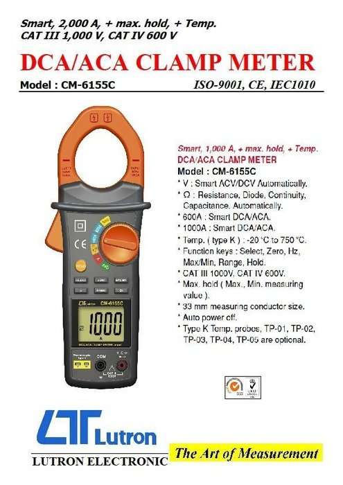 TECPEL 泰菱 》Lutron 路昌 CM-6155C  多功能交直流鉤錶 交直流 勾表 溫度