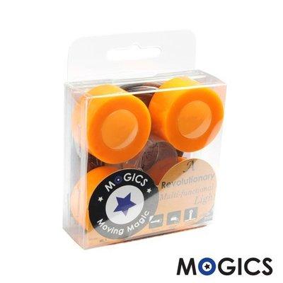 【MOGICS】摩奇客燈 蠟燭終結者 (橘色家庭號4入)