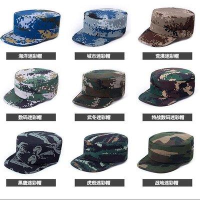 免運 男女學生軍訓帽子作訓帽釣魚帽子迷彩帽鴨舌帽戶外平頂帽遮陽