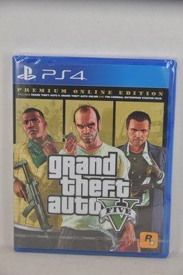 (最新完全版) PS4 Grand Theft Auto V (行貨 Premium Online Edition)- 包GTA5  Online 所有DLC