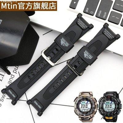 【可開發票】樹脂錶帶男適合卡西歐PRG-240PROTREK登山錶鏈PRG-40針扣運動錶鏈 台北市