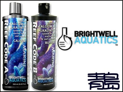 QS。。。青島水族。。。W0401美國brightwell aquatics/BWA--海水鈣與KH平衡==A+B劑250ml