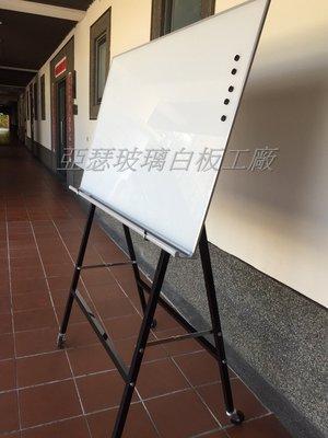 亞瑟 玻璃白板+活動架 防眩光玻璃 磁性玻璃 白板玻璃 網路最低價 優惠中 再送配件 台北市
