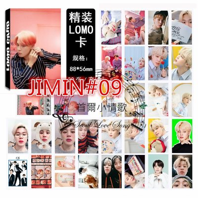 【首爾小情歌】BTS 防彈少年團 JIMIN 個人款#09 卡片 LOMO 小卡組 30張