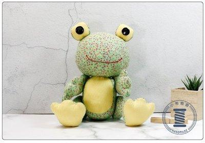 ✿小布物曲✿手作可愛大頭蛙 - 運用不同精巧手工、車縫 進口碎花布料質感超優 布偶