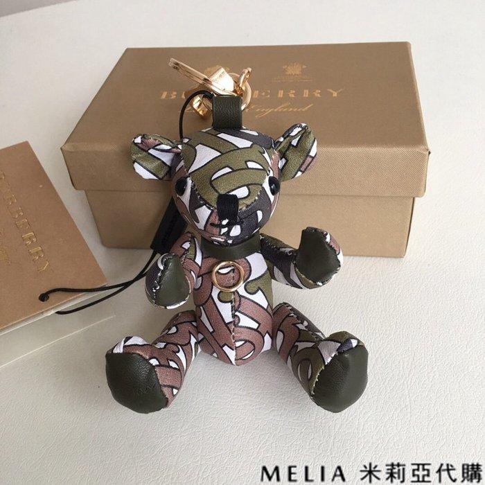 Melia 米莉亞代購 商城特價 數量有限 巴寶麗 飾品 吊飾 泰迪熊 包包掛件 鑰匙圈 英倫風情 B紋 綠色