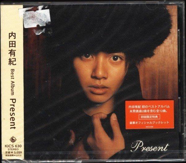 ◎1999全新日本初回限定CD未拆!內田有紀-Best Album Present-歡迎看圖與曲目◎