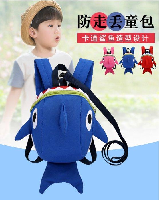 可愛鯊魚防走失背包1-3歲 寶寶双肩背包