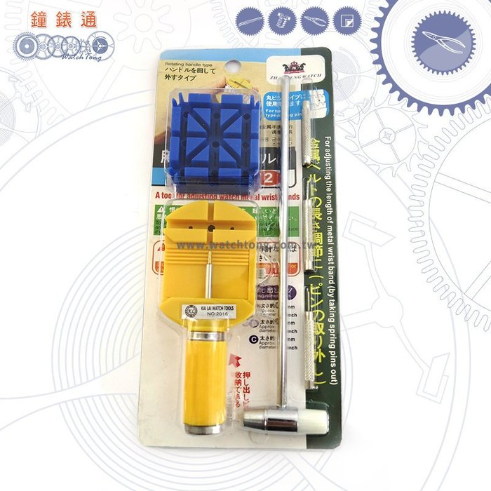【鐘錶通】錶帶工具6件組/ 加大款拆帶器 ├卡西歐/翹錶修錶工具/拆錶帶/換錶帶/換電池/手錶工具┤