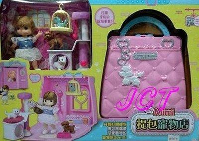 JCT  【清倉】迷你MIMI提包寵物店 165790