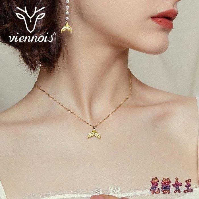 BELOCO 美人魚項錬女首飾品簡約氣質設計個性鎖骨脖BE655