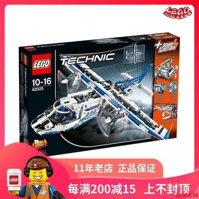 玩具城~樂高積木LEGO科技機械組42025貨運飛機 拼裝成人玩具禮物絕版收藏