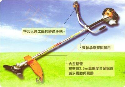 附發票【東北五金】TEXDON T43/T415A 43cc引擎式硬管割草機.引擎割草機.除草機.台灣外銷款.