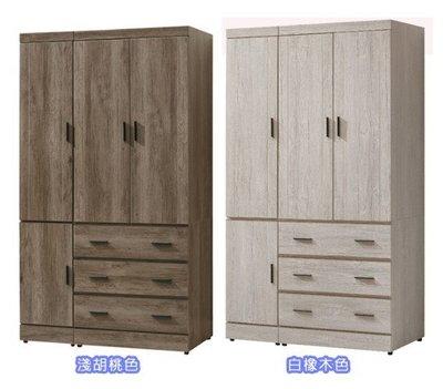 【肯尼斯頓】20HL113☆艾德4X7尺衣櫥 附內鏡 臥室衣櫃 工業風 現代風 簡約 淺胡桃色 白橡木色