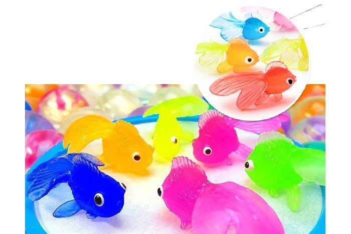 ☆天才老爸☆←金魚 (3CM)←沐浴 洗澡 玩具 夜市 撈魚 遊戲 金魚 仿真夜市 撈魚 撈金魚 批發